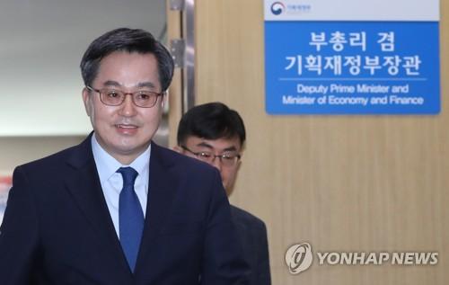김동연 경제부총리 겸 기획재정부 장관  [연합뉴스 자료사진]