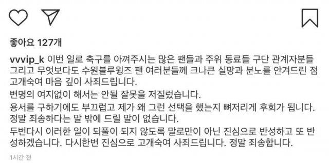 사진=김은선 인스타그램