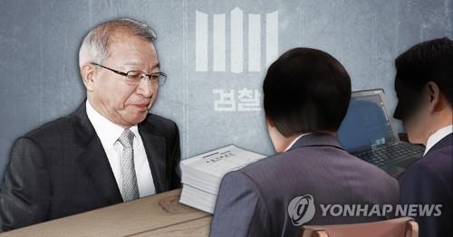 검찰,양승태 전 대법원장 소환 조사 (PG) [최자윤 제작] 사진합성·일러스트