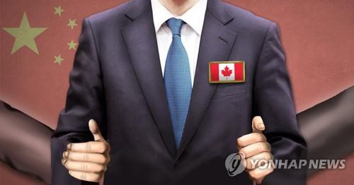 중국, 캐나다인 억류(PG) [이태호, 최자윤 제작] 일러스트