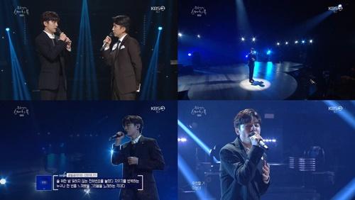 '유스케' 이우 사진=KBS2 '유희열의 스케치북' 방송화면 캡처