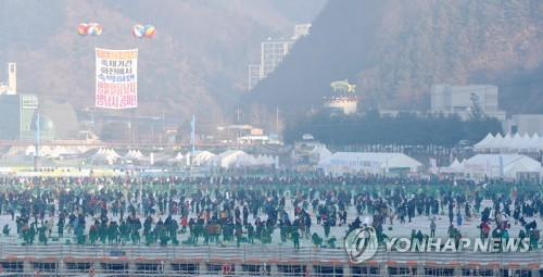 '대한민국 대표 겨울축제'..2019 화천산천어축제 개막[에덴 토토|최신스톰껨]