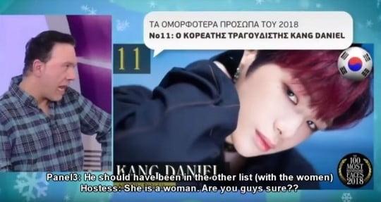 그리스 TV 프로그램 'Eutixeite' 캡처