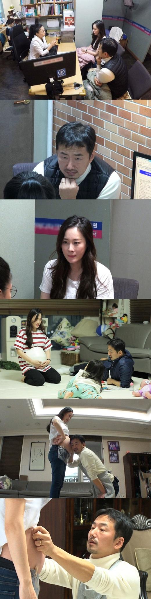 '동상이몽2' 류승수♥윤혜원, 조산 위험성에 '눈물'..성별 첫 공개