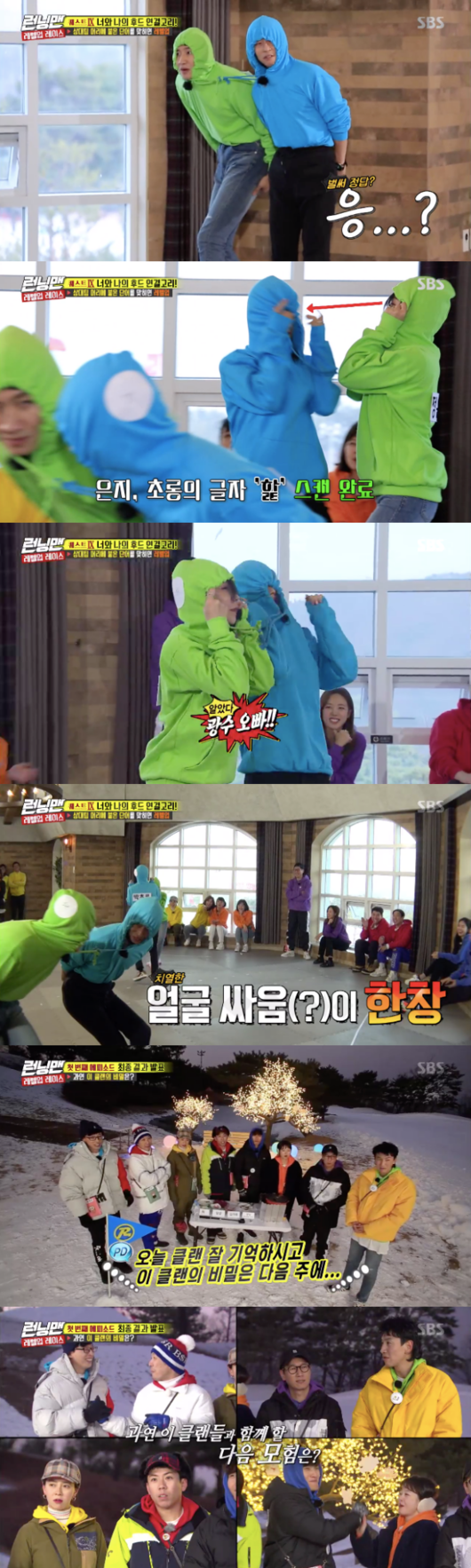 <p> 'Running Man' Yoo Jae Suk and Lee Kwang-soo, nevertheless the best for couples.</p><p>New Year the first 'Running Man'in a perfect honey application to self-love Yoo Jae Suk and Lee Kwang-soo. Birds like to play, or The Game in a big laugh for two people. 'Running Man' Official Kemi, the fairy of the New Year, also continued.</p><p>The last 6 days afternoon broadcast SBS TV Running Manin the New Year the first race as a RPG The Game proceeded. 'Running Man' members 'powers, until' The Game through Level-Up Project. Groups from couples, and individuals before a variety of The Game is no more fun.</p><p>Whats more New Year in Kemi luminous Yoo Jae Suk and Lee Kwang-soo was. Lee Kwang-soo is the analysis with the 'Running Man' New Year the first penalty as the opening appeared in. Black tights outfit and the pig expression and Lee Kwang-soos look in the members burst out laughing, and play with each other the more fun. Get teased Lee Kwang-soo is the 'Running Man'of the staple material more interesting.</p><p>The Game proceed while Lee Kwang-soo and Yoo Jae Suk of cable also once again shone. Yoo Jae Suk and Lee Kwang-soo is on each other while 'dirty play'to laugh more. For example in laughter giving the perfect Kemi.</p><p>By other members and with a portion that couples with lace in the facing becomes Yoo Jae Suk and Lee Kwang-soo was. The two hooded T-shirt of the strap to stay face-to-face with each other after the head of the paste with the letters right at all. The Game starts when two people are fierce fighting, instead of carefully sideways head-butt and stood.</p><p>Yoo Jae Suk and Lee Kwang-soo is with me in not and head to the right and carefully walk around, but from laughter. Fierce battle in the spiral is not of the gambling and other. The more carefully this for the two example functions perfectly on luminous Kemi. Ahead level relegation member is defined even when two people left, laughter.</p><p>'Running Man'in The Deuce such a case the image showing, or on the same team, it was Yoo Jae Suk and Lee Kwang-soo. This year, the 'Running Man'responsible Kemi maker of active. [Photo]SBS broadcast screen capture</p><p>SBS broadcast screen capture</p>