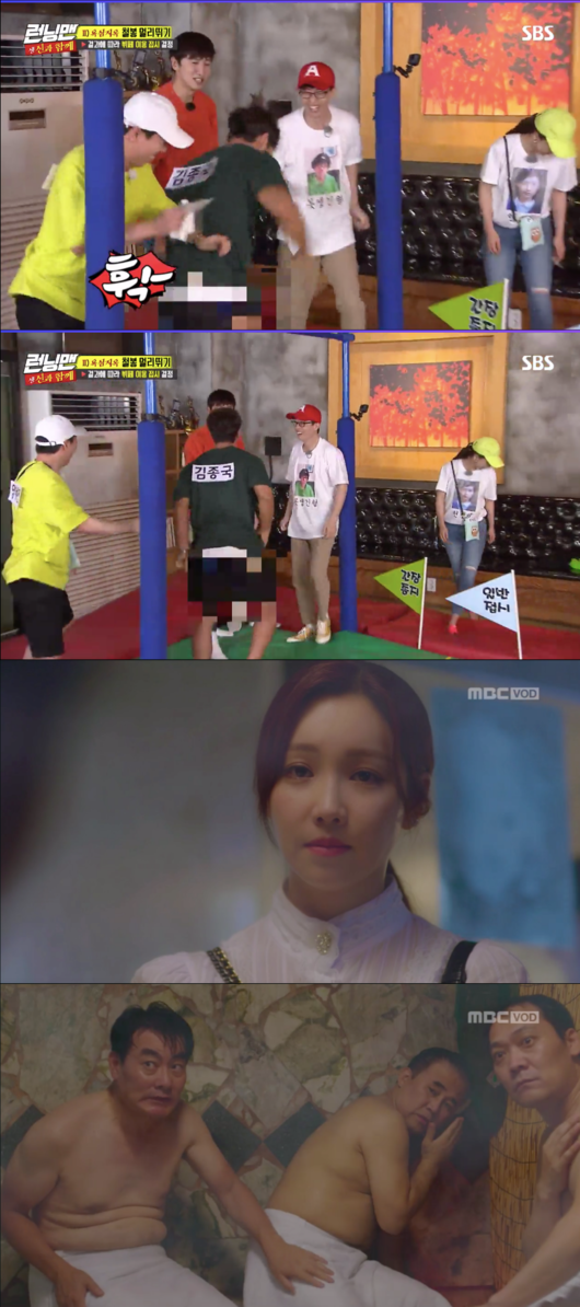 "<p> Educational Broadcasting System with men Sexual harassment to the content broadcast of 'Running Man'and 'hide and seek'on legal sanctions.</p><p>Transport located in the heart of the Commission 7 the entire meeting, the 'Running Man'and 'hide and seek' and other programs for the legal sanctions of.</p><p>'Running Man'last year 8 26 broadcast 'Life With You' featured in this tour water is the iron rod hanging on Kim Jong Kooks pants to the Stripping scene and the scene surrounding and the people and the labor of reaction to deal with that problem. Broadcast center of the regulations relating to Article 30(equality) Section 4-by the legal sanctions of.</p><p>'Hide and seek'in the last year and 9 November 8, broadcast in private debt(this is why)this man candy in the commotion, causing a scene was a matter. This scene again broadcast the heart of the regulations relating to Article 30 and Article 27(maintain dignity) violation of legal sanctions.</p><p>Educational Broadcasting System ""is men and women sexual feel to the act, should be, separate issues of the men of my(裸身)or exposed underwear should be liable for Sexual harassment to justify there""; the reasons for the decision stated. [Photo] Running Man broadcast screen capture, hide and seek broadcast screen capture</p><p> Running Man broadcast screen capture, hide and seek broadcast screen capture</p>"
