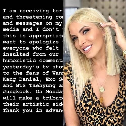 """엑소와 방탄소년단을 향해 """"여자 같다""""며 외모를비하한 방송인이 사과했지만, 논란이 계속되고 있다. 카테리나 카이노르기요 인스타그램 캡처"""