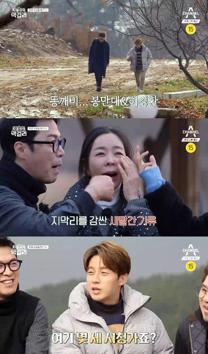 &<지붕 위의 막걸리&>봉만대, 김서형·김성수와 나란히?