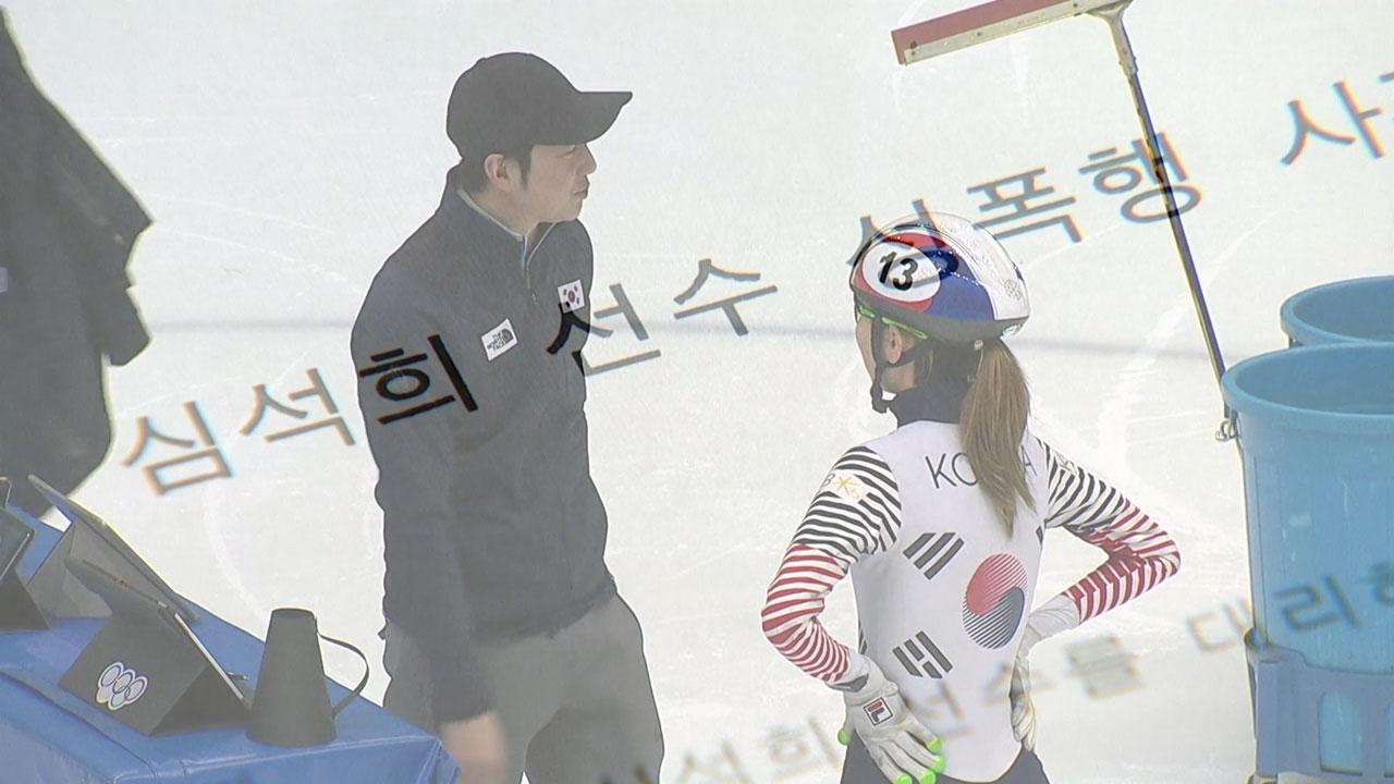 """""""제2의 피해자 없길.."""" 심석희 성폭행 피해 논란"""
