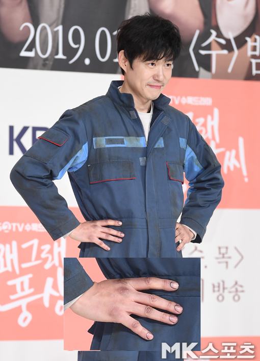 <p> 9, Yeongdeungpo Times Square in KBS2 MBC Wednesday-Thursday evening drama 'why so Feng Shang seed' production presentation was held.</p><p>This day making presentations in the Yoo Jun-sang, is, not, Jeon Hye-Bin, Lee Chang-lobe attended.</p><p>Extreme weight this fashion role is Yoo Jun-sang this maintenance and photo.</p>
