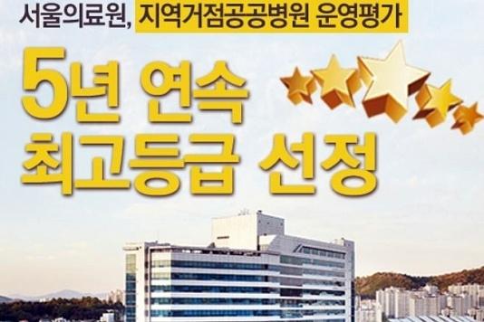 극단적 선택한 서울의료원 간호사, 직장 내 괴롭힘 의혹