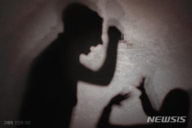 """'연인 살해' 30대, 2심도 징역 25년..""""범행 너무나 잔혹"""""""