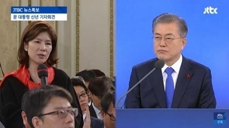 누리꾼들, 김예령 기자 과거 '행적털이'..나경원·민경욱과 친분 밝...