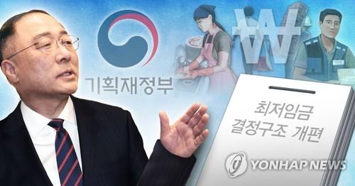 홍남기, 최저임금 결정구조 개편 정부 초안 발표(PG) [이태호, 정연주 제작] 사진합성·일러스트