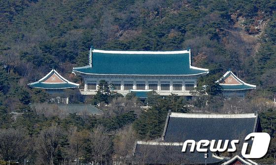 청와대. /뉴스1 © News1 박세연 기자
