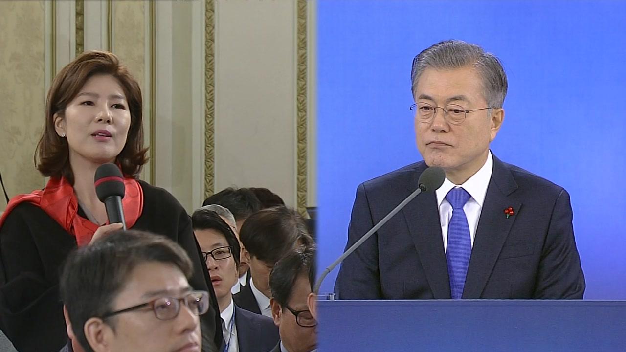 김예령 기자 '두루뭉술' 인터뷰 후폭풍..질의태도 논란