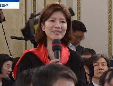 """김예령 기자 """"문 대통령의 '자신있다'는 대답 바란 것"""" 해명"""