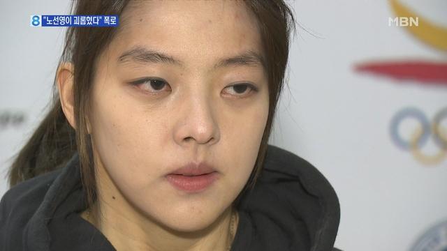 """'왕따 논란' 김보름 """"노선영이 괴롭혀""""..노선영은 침묵"""