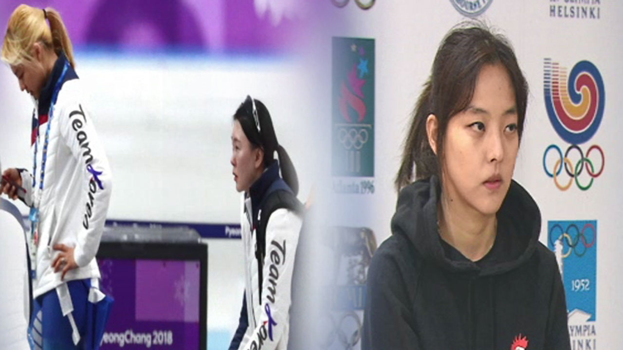 """""""노선영이 괴롭혀, 내가 피해자""""..김보름 폭로에 의견 분분"""