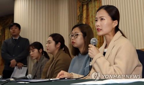 기자회견하는 팀 킴 [연합뉴스 자료사진]