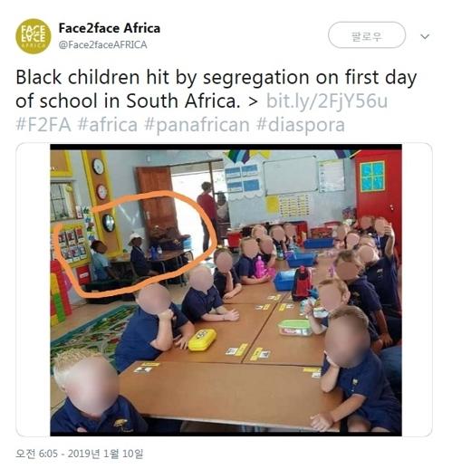 '페이스 투 페이스 아프리카' 트위터 계정 캡쳐