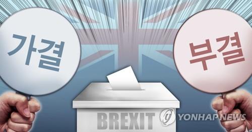 영국 하원, 오는 15일 브렉시트 합의문 승인 투표(PG) [이태호 제작] 사진합성·일러스트