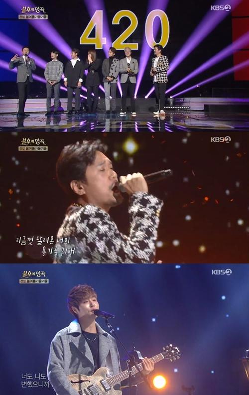 불후의 명곡 jk김동욱, 몽니, 정동하 / 사진=KBS2 방송화면 캡처