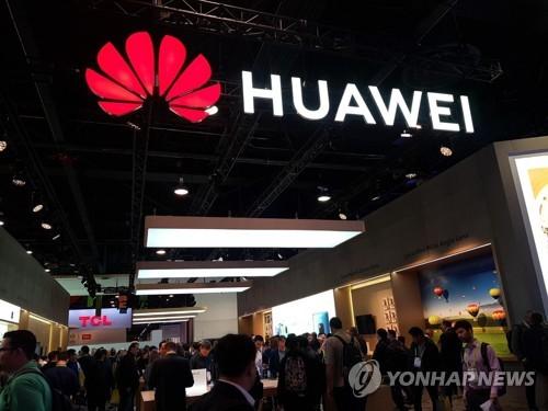 중국 기업 화웨이 [연합뉴스 자료사진]