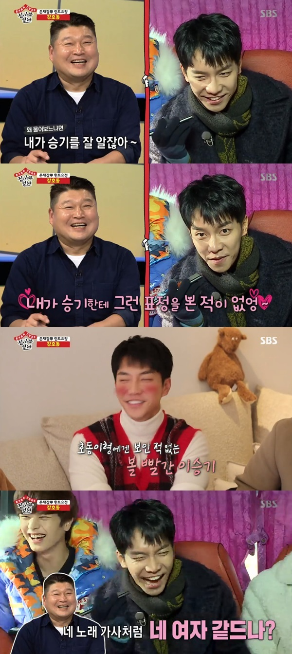 <p>13 days afternoon broadcast SBS All The Butlers from thenew people to meet for the hint Fairy and phone connection.</p><p>This day the new government to introduce hints into a fairy Kang Ho-dong and the call is connected. Kang Ho-dong is part of the introduction ahead of Lee Seung-gi, Son Ye-jin, and only one was asked. This is Kang Ho-dong is the I win for that expression to have never seena few days four song lyrics like four girls like one,he said to laughter applications created.</p><p>This is Kang Ho-dong is a new use for the description. Kang Ho-dong is about sayings in the manufacturing field.a few days before the written order for the amount..</p><p>Meanwhile All The Butlersquestion mark full of youth and finally the geeks from their cohabitation, child life and outdoor centres program. Every Sunday afternoon 6: 25 broadcast.</p>