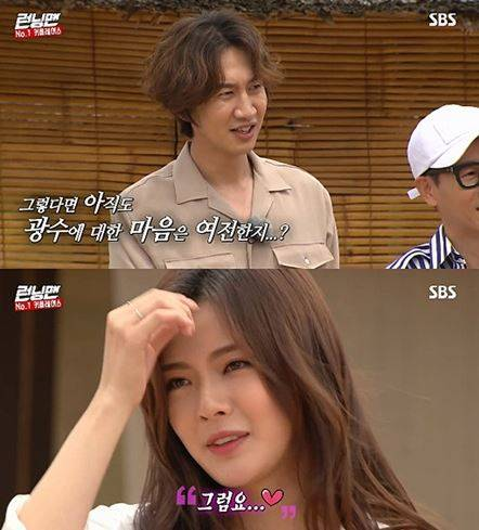 """<p> Actor Lee Kwang-soo and Lee Sun-bin the devotees typical, strange currents flowed was broadcast content.</p><p>Past broadcast of SBS Running Manstarring Lee Sun-bin is Lee Kwang-soo the ideal type is revealed was.</p><p>To this MC Yoo Jae-Suk, """"Lee Kwang-soo towards the mind still?""""she asked, and Lee Sun-bin is a """"Yes""""answer.</p><p>Especially Lee Sun-bin Running Manas well as radio star, even in such as Lee Kwang-soo, the ideal type, revealing a steady fan confess.</p><p>Meanwhile, Lee Kwang-soo and Lee Sun-bin is the last month to 31 devotees the fact that an official admitted.</p><p> Pop culture team</p>"""