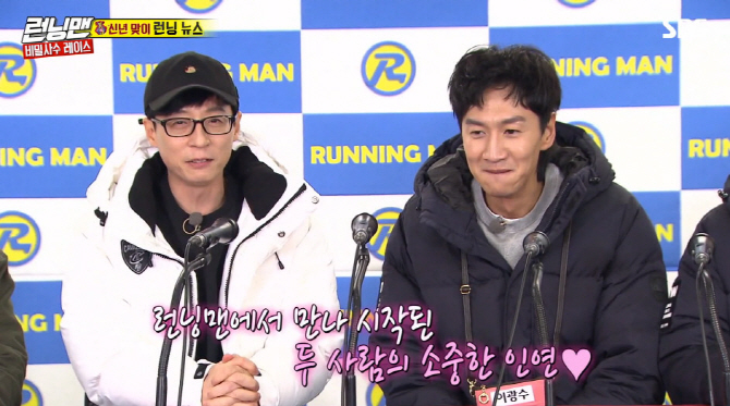 "<p>13 broadcast of SBS for 'Running Man'Lee Kwang-soo Lee Sun-bin the devotee admitted after the first recording.</p><p>Lee Kwang-soo is now to attack any question on the ""thank you""and erratically answered. Or 100 days day what was asked in the ""old comment that youre""so ""both then living(anniversary) unscramble the style is not""is the answer with Dont believe the 100 days, he informed. In his words, Kim Jong Kook ""I was talking with the 100 rounds I would""fashioned as a joke ""the old man""Ive been scolded.</p><p>Lee Kwang-soo is the end ""with many interests and cheering to thank""one of his devotees on himself in teasing members because they ""were wrong""and that laughter, I found myself.</p><p>Lee Kwang-soo and Lee Sun-bin 'Running Man'appeared together, and to build a rapport. Two people are in a crush to feel the age of 9 car to jump between lovers.</p><p>BAC Miami</p>"