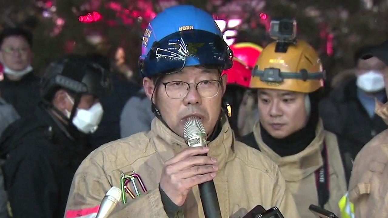"""[현장영상] 천안 대형 호텔 화재 """"환자 19명 중 3명이 중상자"""""""