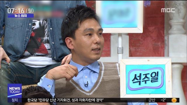 """[뉴스터치] 석주일 욕설 중계 논란..""""평생 반성"""""""