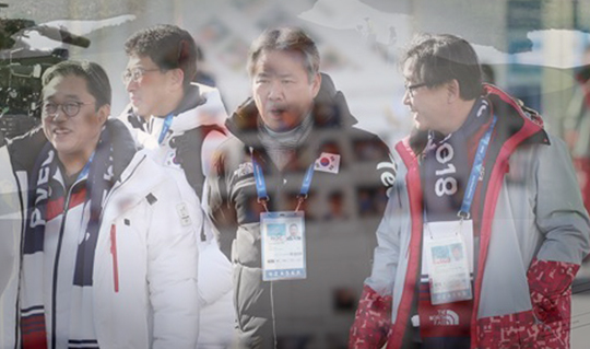 사업가 출신 이기흥 회장은 짧은 시간 만에 한국 체육계 수장 자리까지 올라섰다(사진=MBC)