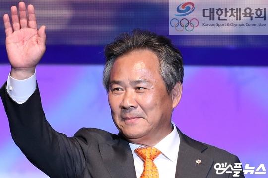 이기흥 회장(사진=엠스플뉴스)