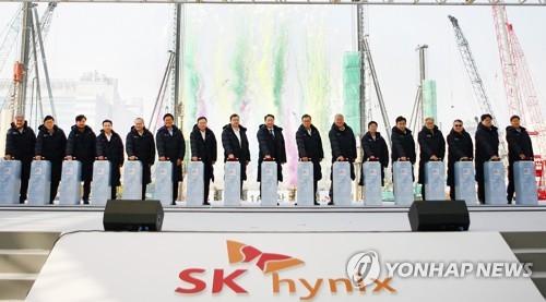 SK하이닉스 반도체 생산라인 'M16' 기공식 [연합뉴스 자료사진]