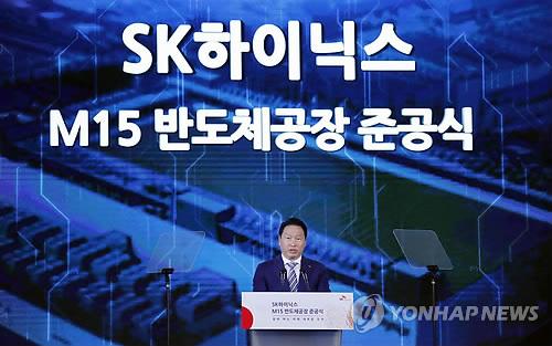 SK하이닉스 청주  M15 반도체공장 준공식 [연합뉴스 자료사진]