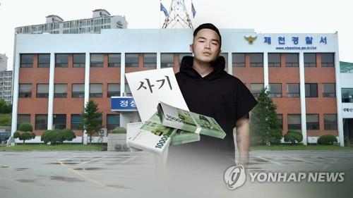 """사기혐의 마닷 부모, 변호인 통해 경찰에 """"귀국 의사"""" 전달"""
