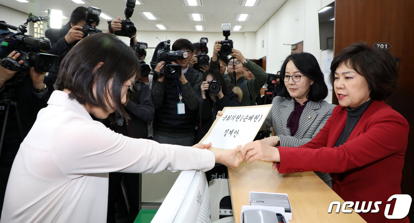 野, 손혜원·서영교 '맹공'..한국당, 윤리위 요구안 제출 (종합)[대구 딜러 학원|귀족 토토]