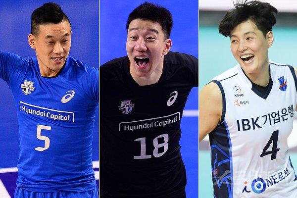 여오현, 신영석, 김희진(왼쪽부터). 스포츠동아DB