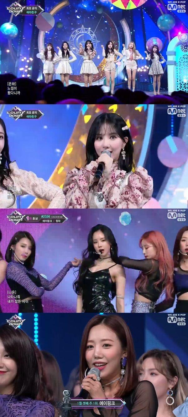 엠카운트다운 / 사진=Mnet 방송화면 캡처
