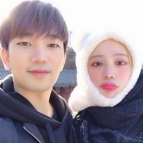 지오♥최예슬 동거 선언 사진=최예슬 인스타그램