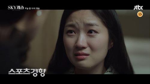 'SKY 캐슬' 18회, 예고편서 김혜윤 정신이상 암시