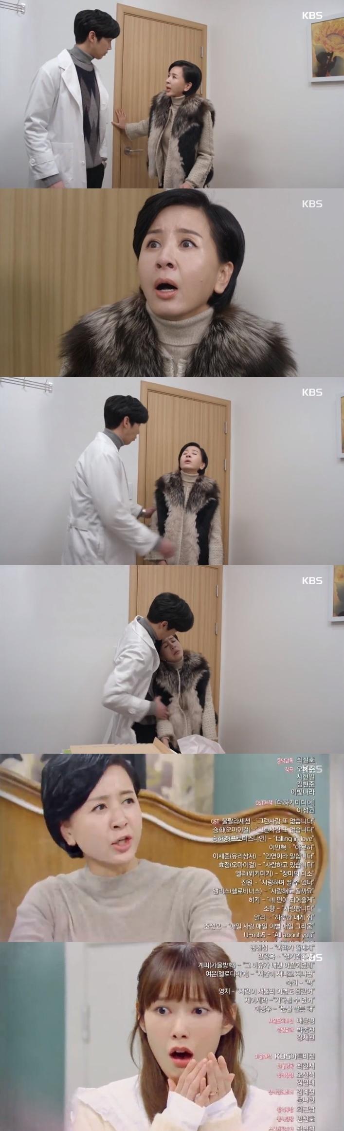 [RE:TV] '하나뿐인 내편' 이혜숙 돌변..나혜미 혹독한 시집살이 시작
