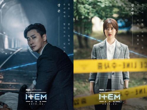 MBC 새 월화극 '아이템'의 배우 주지훈(왼쪽), 진세연. 사진 | MBC 제공