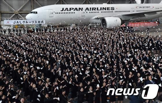 일본 대형 항공사인 일본항공(JAL)© AFP=뉴스1