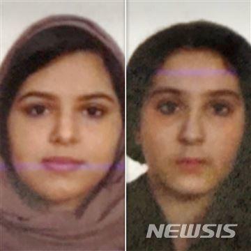 【서울=뉴시스】미국에서 고향 사우디아라비아로 돌아가지 않기 위해 서로의 몸을 묶고 허드슨강에 뛰어든 로타나(24·왼쪽)·탈라(16) 파레아 자매. (사진 = 뉴욕경찰(NYPD) 제공)