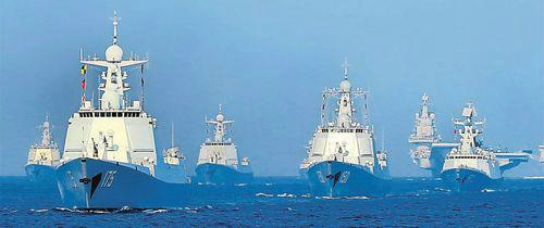 해상 열병식에 참석한 중국 해군 함정들. 바이두 캡처