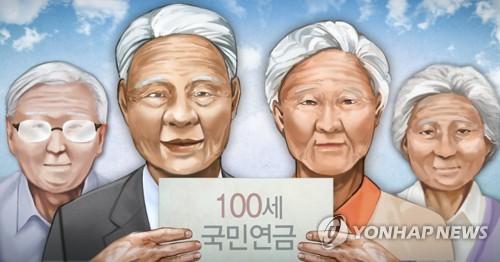 국민연금 100세 노인 (PG) [정연주, 이태호 제작] 일러스트