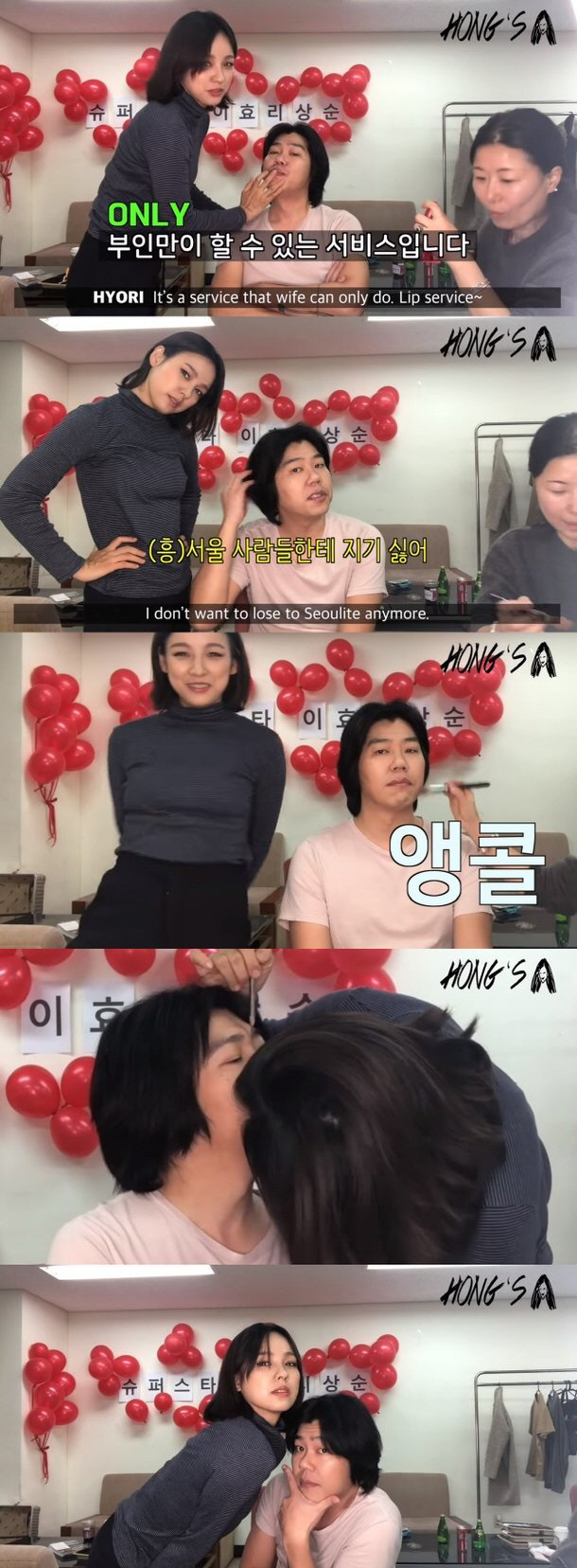 이효리♥이상순, 멈추지 않는 입맞춤+19금 농담 리얼 부부